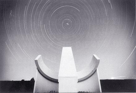 vedic observatory, fairfield vedic observatory, maharishi vedic observatory