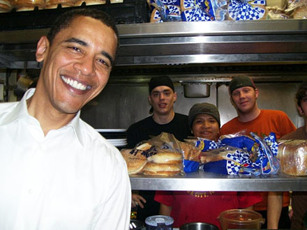 hamburg inn no2-obama
