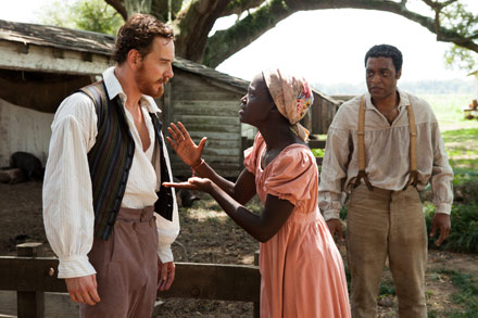12 years a slave, Chiwetel Ejiofor,